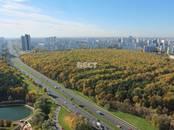 Квартиры,  Москва Калужская, цена 36 500 000 рублей, Фото