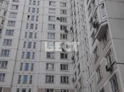 Квартиры,  Москва Юго-Западная, цена 17 000 000 рублей, Фото