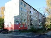 Другое,  Свердловскаяобласть Екатеринбург, цена 4 850 000 рублей, Фото
