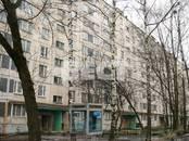 Квартиры,  Москва Петровско-Разумовская, цена 5 895 000 рублей, Фото
