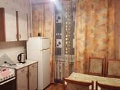 Квартиры,  Московская область Голицыно, цена 3 850 000 рублей, Фото
