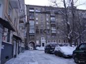 Квартиры,  Москва Фили, цена 23 200 000 рублей, Фото