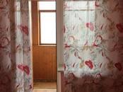 Квартиры,  Московская область Жуковский, цена 32 000 рублей/мес., Фото