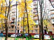 Квартиры,  Москва Киевская, цена 7 300 000 рублей, Фото