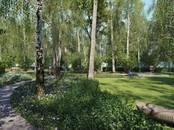 Земля и участки,  Московская область Серпуховский район, цена 15 149 000 рублей, Фото