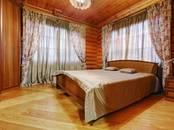 Дома, хозяйства,  Московская область Мытищи, цена 999 985 y.e., Фото