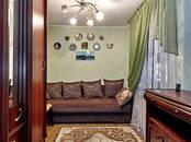Дома, хозяйства,  Краснодарский край Краснодар, цена 5 930 000 рублей, Фото