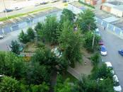 Квартиры,  Краснодарский край Краснодар, цена 4 980 000 рублей, Фото