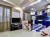 Квартиры,  Краснодарский край Краснодар, цена 4 780 000 рублей, Фото