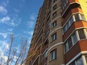 Квартиры,  Краснодарский край Краснодар, цена 2 549 000 рублей, Фото