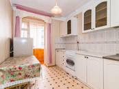 Квартиры,  Краснодарский край Краснодар, цена 3 699 000 рублей, Фото