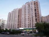 Здания и комплексы,  Москва Другое, цена 89 915 584 рублей, Фото