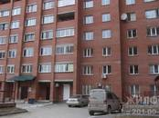 Квартиры,  Новосибирская область Новосибирск, цена 2 330 000 рублей, Фото