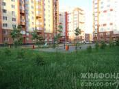 Квартиры,  Новосибирская область Бердск, цена 2 270 000 рублей, Фото