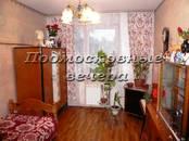 Квартиры,  Московская область Одинцовский район, цена 8 000 000 рублей, Фото
