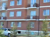 Квартиры,  Московская область Одинцовский район, цена 2 976 000 рублей, Фото