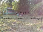 Дачи и огороды,  Московская область Электроугли, цена 1 200 000 рублей, Фото