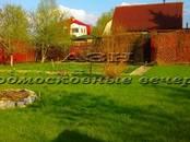 Дачи и огороды,  Московская область Минское ш., цена 6 250 000 рублей, Фото