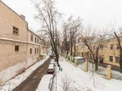 Квартиры,  Москва Пушкинская, цена 75 000 000 рублей, Фото