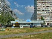 Здания и комплексы,  Москва Аннино, цена 350 000 рублей/мес., Фото