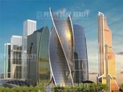 Здания и комплексы,  Москва Деловой центр, цена 2 833 600 рублей/мес., Фото