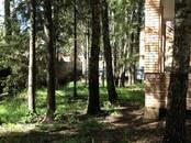 Дома, хозяйства,  Московская область Наро-Фоминский район, цена 11 000 000 рублей, Фото