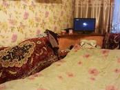 Квартиры,  Московская область Малаховка, цена 4 500 000 рублей, Фото