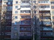 Квартиры,  Московская область Наро-Фоминский район, цена 4 100 000 рублей, Фото