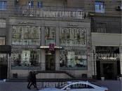 Здания и комплексы,  Москва Кутузовская, цена 3 500 000 рублей/мес., Фото