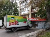 Здания и комплексы,  Москва Академическая, цена 94 999 800 рублей, Фото