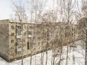 Квартиры,  Новосибирская область Новосибирск, цена 720 000 рублей, Фото