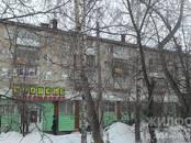 Квартиры,  Новосибирская область Искитим, цена 1 200 000 рублей, Фото