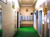 Квартиры,  Московская область Мытищи, цена 7 450 000 рублей, Фото