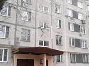 Квартиры,  Москва Новокосино, цена 4 890 000 рублей, Фото