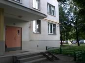 Квартиры,  Москва Ул. Академика Янгеля, цена 2 260 000 рублей, Фото