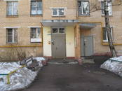 Квартиры,  Москва Профсоюзная, цена 9 500 000 рублей, Фото