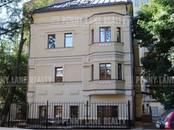 Здания и комплексы,  Москва Чистые пруды, цена 275 000 131 рублей, Фото