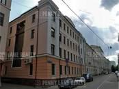 Здания и комплексы,  Москва Чистые пруды, цена 875 700 168 рублей, Фото