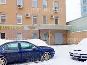 Здания и комплексы,  Москва Маяковская, цена 449 999 624 рублей, Фото