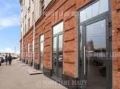 Здания и комплексы,  Москва Парк культуры, цена 279 983 572 рублей, Фото
