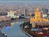 Офисы,  Москва Международная, цена 253 333 рублей/мес., Фото
