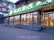 Здания и комплексы,  Москва Нагатинская, цена 649 460 000 рублей, Фото