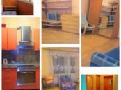 Квартиры,  Свердловскаяобласть Екатеринбург, цена 1 500 рублей/день, Фото