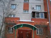 Квартиры,  Московская область Жуковский, цена 3 890 000 рублей, Фото