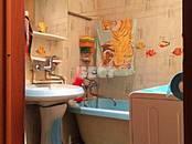 Квартиры,  Москва Первомайская, цена 6 100 000 рублей, Фото