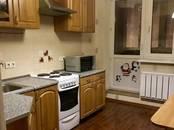 Квартиры,  Московская область Раменское, цена 3 825 000 рублей, Фото