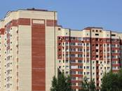 Квартиры,  Московская область Раменское, цена 2 680 000 рублей, Фото