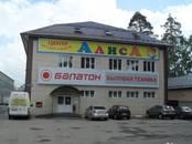 Офисы,  Московская область Раменское, цена 1 300 рублей/мес., Фото