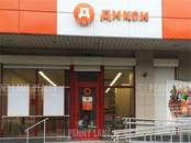 Здания и комплексы,  Москва Бибирево, цена 96 957 000 рублей, Фото
