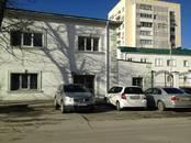 Другое,  Краснодарский край Анапа, цена 566 500 рублей/мес., Фото
